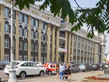 Budynek Wschodnia Syberyjska kolej Budynek projektowa? architekta d Holstein w 50's zesz?y wiek obraz stock