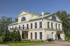 Budynek wycieczkowy biuro stanów kompleksów Kongresowy pałac « zdjęcie stock