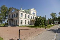 Budynek wycieczkowy biuro stanów kompleksów Kongresowy pałac « zdjęcia royalty free