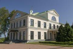 Budynek wycieczkowy biuro stanów kompleksów Kongresowy pałac « obrazy royalty free