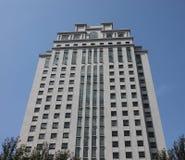 budynek wysoki Obrazy Royalty Free