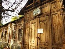 Budynek zaniechana klinika Zdjęcie Royalty Free