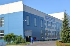 Budynek zgromadzenie i ciała produkcja samochód roślina Zdjęcie Stock