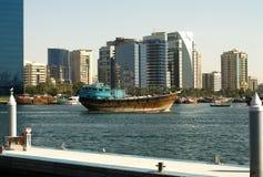 budynków Dubai nowożytny zlany fotografia royalty free