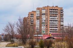 budynki miejskie Zdjęcia Royalty Free