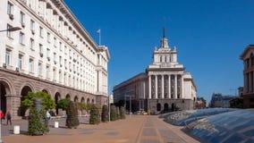 Budynki rada ministrów i Poprzedni partia komunistyczna dom w Sofia, Bułgaria obraz stock