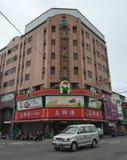 Budynki w Taipei, Tajwan Zdjęcia Royalty Free
