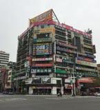 Budynki w Taipei, Tajwan Obrazy Stock