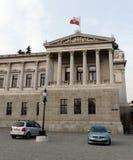 budynku austriacki parlament Vienna zdjęcia stock
