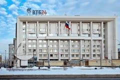Budynku biurowego bank VTB 24 Zdjęcie Stock