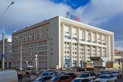 Budynku biurowego bank VTB 24 Obraz Royalty Free