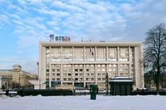 Budynku biurowego bank VTB 24 Obrazy Royalty Free
