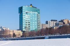 Budynku biurowego Rosneft firma w Samara, Rosja Zdjęcie Royalty Free