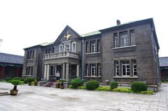 budynku cesarski jixi muzeum pałac Obrazy Stock