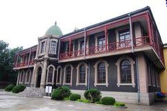 budynku cesarski muzealny pałac qinmin Obraz Stock
