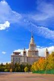 budynku główny Moscow stan uniwersytet Fotografia Stock