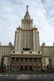 budynku główny Moscow stan uniwersytet Zdjęcia Stock