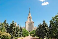 budynku główny Moscow stan uniwersytet M V Lomonosov Moskwa stanu uniwersytet na Vorobyovy Krwawym Obrazy Royalty Free