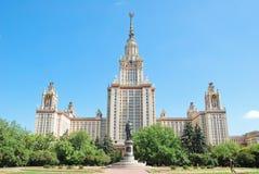 budynku główny Moscow stan uniwersytet M V Lomonosov Moskwa stanu uniwersytet na Vorobyovy Krwawym Obraz Royalty Free