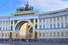budynku generał Petersburg Russia st personel Zdjęcie Royalty Free