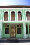 budynku George dziedzictwa miasteczko Fotografia Royalty Free