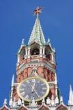 budynku miasto Kremlin Moscow Fotografia Stock