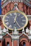 budynku miasto Kremlin Moscow Obraz Royalty Free