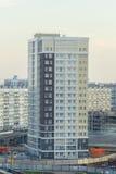 budynku mieszkaniowy nowy nowożytny Multistoried nowożytny, nowy i elegancki żywy blok mieszkalny, Obraz Royalty Free
