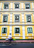 Budynku ministerstwo obraz stock