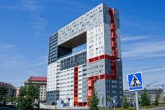 budynku mirador Zdjęcie Stock