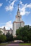 budynku Moscow stan uniwersytet Zdjęcie Royalty Free