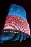 budynku noc biuro Zdjęcia Stock