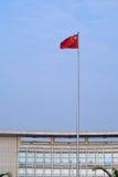 budynku porcelany flaga rzędu obywatel Ilustracja Wektor