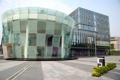 budynku szkło ilustracja wektor