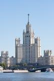 budynku wysoki Moscow wzrost Fotografia Stock