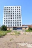 Budynku zarządzania roślina Sibvolokno Obraz Royalty Free