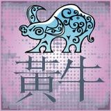 Bue - horoscope di anno della Cina royalty illustrazione gratis