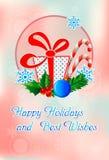 Buenas fiestas Imagen de archivo libre de regalías