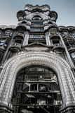 Barolo Palace Facade in Buenos Aires Royalty Free Stock Photo