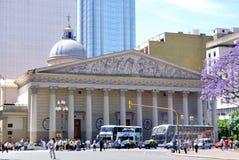 Buenos Aires Metropolitan Cathedral Stock Photos