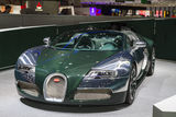 Bugatti Veyron in Geneva Motor Show Stock Photos
