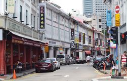 Bugis street Stock Photos