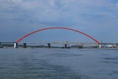 Bugrinskij bridge Royalty Free Stock Image