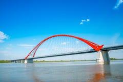 Bugrinsky bro i Novosibirsk, Sibirien, Ryssland Arkivbild
