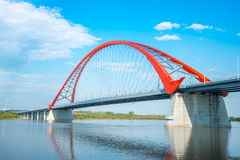 Bugrinsky bro i Novosibirsk, Sibirien, Ryssland Arkivfoto