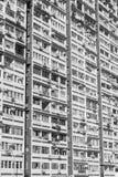 Buiilding residenziale di alto aumento Fotografie Stock