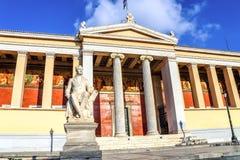 Buildig da primeira academia nacional de Atenas, Atenas, Grécia Imagens de Stock