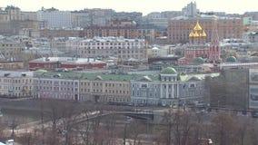 buildig wysoki Moscow panoramy widok Centrum miasta dzień W górę punktu zdjęcie wideo