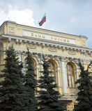Buildimg of Central Bank of Russia with flag Royalty Free Stock Image