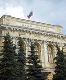 Buildimg del banco central de Rusia con la bandera Imagen de archivo libre de regalías